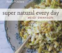 giveaway: heidi swanson's 'super natural' recipes
