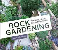 rock gardening, with joseph tychonievich (book giveaway!)