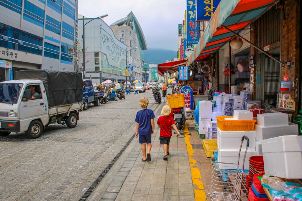 The entrance to Jagalchi market, Busan.