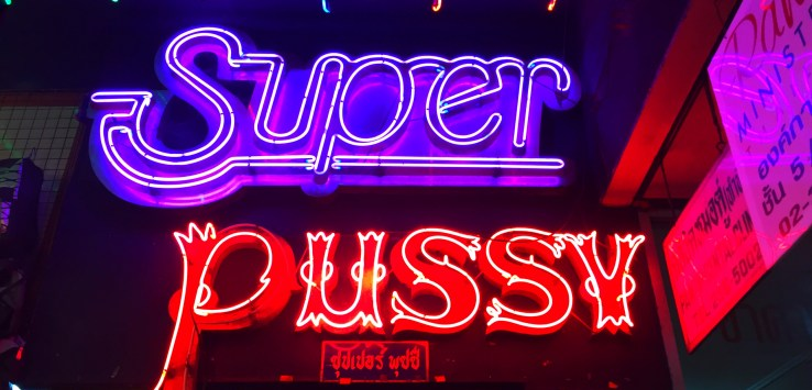 Super Pussy bar with ping pong show at Patpong night market in Bangkok