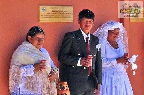 Боливия отзывы
