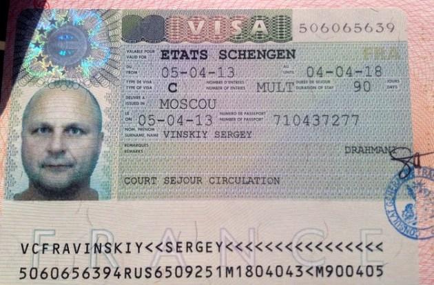Шенгенская виза на 5 лет