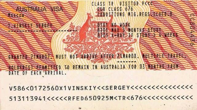 Получение австралийской визы