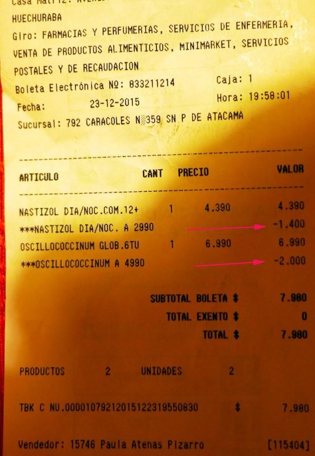 Оплата отеля в Чили