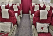 Бизнес класс Qatar Airways в А320