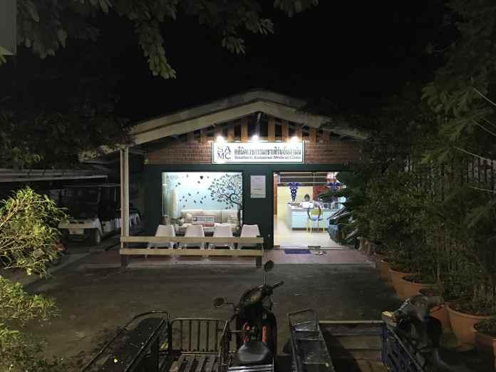 Лихорадка Денге в Таиланде и страховка