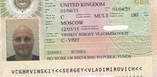 Виза в Великобританию перевод документов