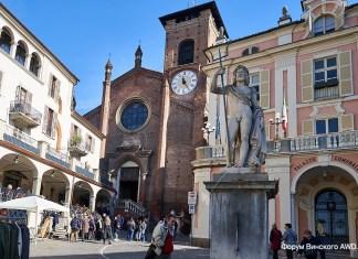 Окрестности Турина: Монкальери