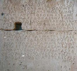 один из первых гротесков