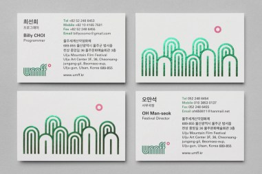 11-Ulju-Mountain-Film-Festival-Green-Foiled-Business-Card-by-Studio-fnt-on-BPO