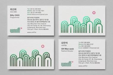 11-Ulju-Mountain-Film-Festival-Green-Foiled-Business-Card-by-Studio-fnt-on-BPO