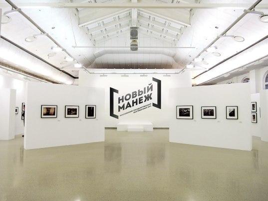 Новый фирменный стиль московского выставочного пространства «Новый Манеж»