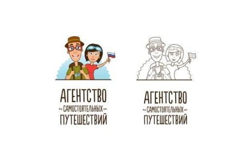 Фирстиль Агентства самостоятельных путешествий — дебютный проект Димы Панова, дизайнера из Тюмени.