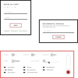 Дизайн сайта Starcle