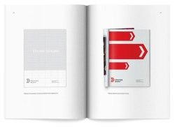 Сегодня САЛ представила фирменный стиль компании «Авангард директ».