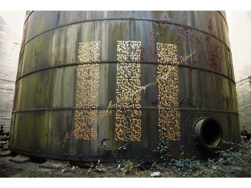 Уличная каллиграфия парижанина Симона (Soemone)