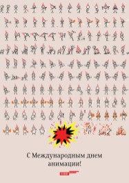 10 лучших плакатов САЛ