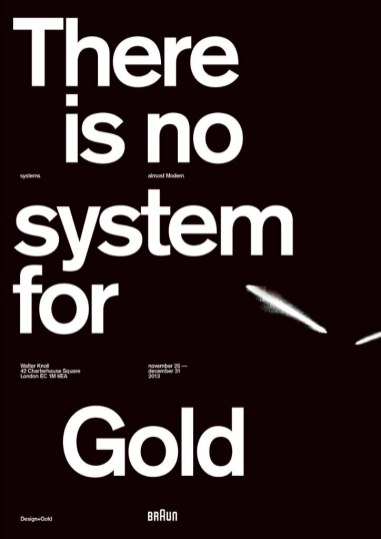 Афиши Systems