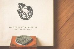 Ещё одна коллекция экслибрисов венгерской дизайн-студии «Халистен»