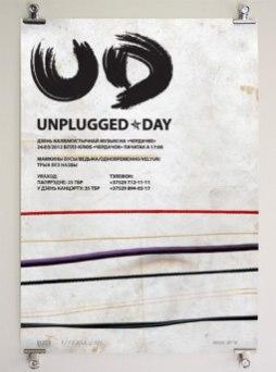 Пять прекрасных плакатов с Баубаухауса #awd_poster