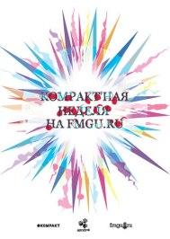 Плакаты Стаса Полякова