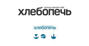 Фирменный стиль пекарни «Хлебопечь», разработан в новосибирскй студии Feel Factory