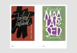 Виллу Тоотс: 100 книжных обложек