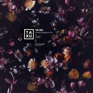 Цветы в графдизайне