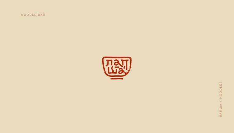 10 лучших логотипов Виолетты и Дмитрия Штольц из Калининграда