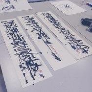 Подборка относительно свежих работ каллиграфа Покраса Лампаса