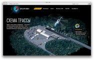 Сайт фестиваля Unlim 500+