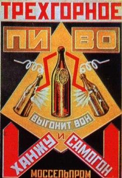 Александр Родченко
