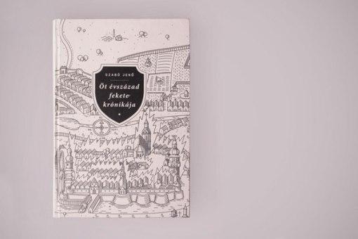 Дизайн книги про преступления