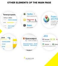 Концепт дизайна главной страницы Яндекса. Автор: Евгений Долгов.