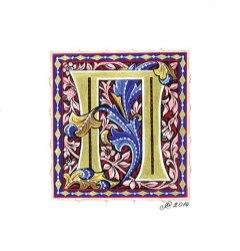 Невероятно красивые и детализированные кириллические буквицы авторства Светланы Молодченко