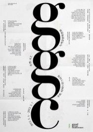 10 отличных плакатов с Баубаухауса