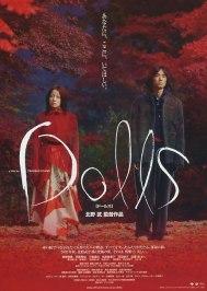 10 японских постеров к фильмам разных лет