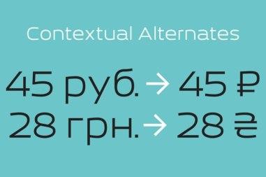 Бесплатный кириллический шрифт Esquadero