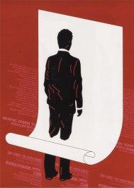 10 плакатов Сигео Фукуда (1932–2009), японского минималиста и мастера двусмысленных иллюзий