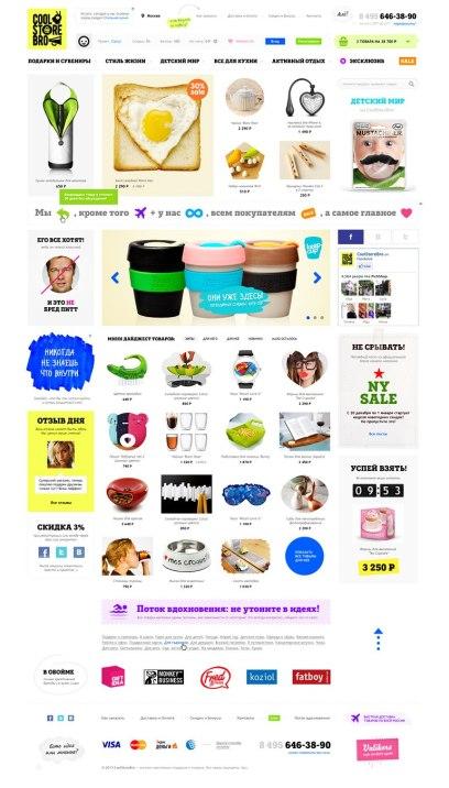 Сайты и интернет-магазины ироничной дизайн-студии Анлайк