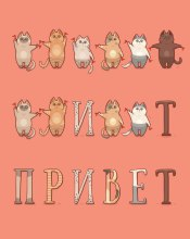Иллюстрации Антонины Весны из Петербурга