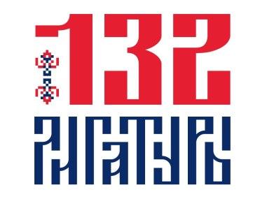 Новая версия бесплатного шрифта «Царевич»