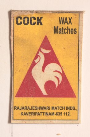 Коллекция изображений со спичечных коробков индийского производства