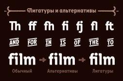 Новый шрифт «Барбариска» с кириллицей