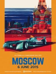 Плакаты чемпионата Формулы Е (гонки на электромобилях) филиппинца Дэна Матутины