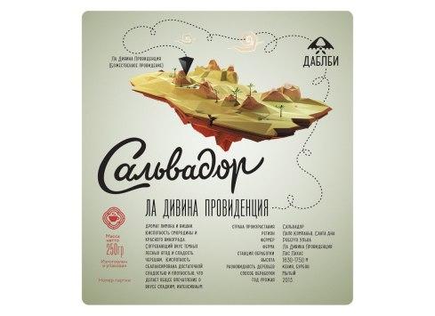 Упаковка и иллюстрации для кофеен Double B Coffee