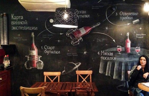 Меловой леттеринг Дмитрия Ламонова из Студии Лебедева