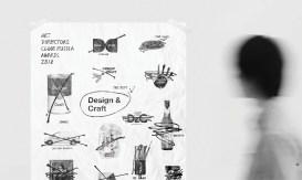 Стиль Art Directors Club Russia Awards 2018