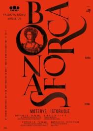 Фантастически крутые плакаты литовца Пиюса Буракаса (Pijus Burakas)