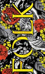 Книжные обложки — призёры премии The Academy of British Cover Design 2019